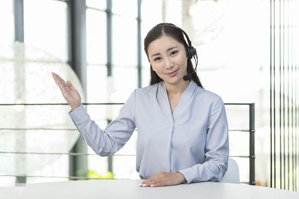 企业呼叫中心外包