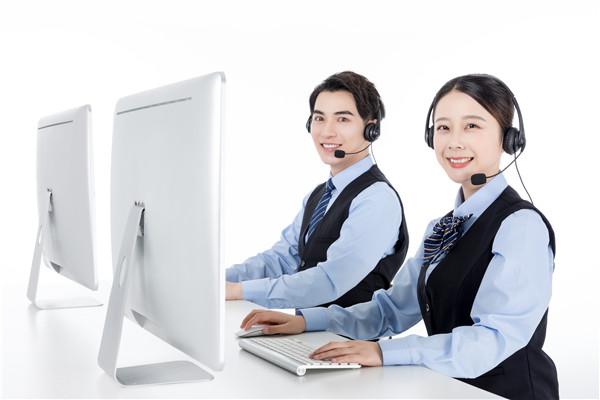 哪些项目可与外包呼叫中心合作