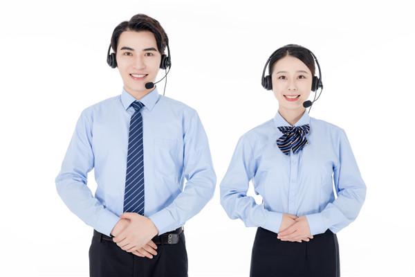 怎样选择一家正规的呼叫中心外包服务商?